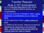transfer request rule 3 107 amendment