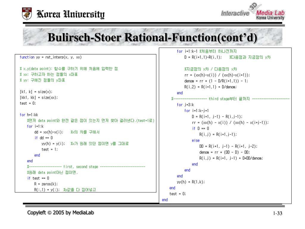 Bulirsch-Stoer Rational-Function(cont'd)