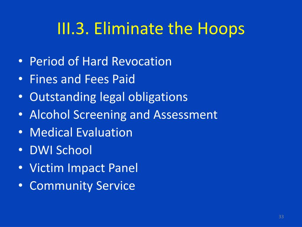 III.3. Eliminate the Hoops