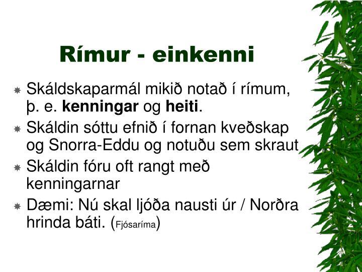 Rímur - einkenni