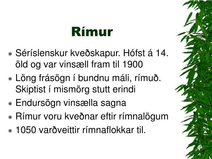 Rímur