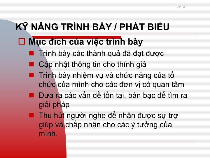 KỸ NĂNG TRÌNH BÀY / PHÁT BIỂU