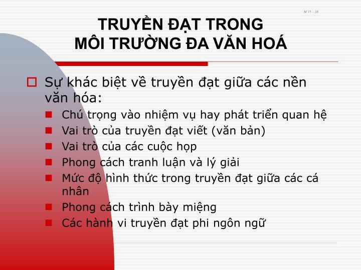 TRUYỀN ĐẠT TRONG