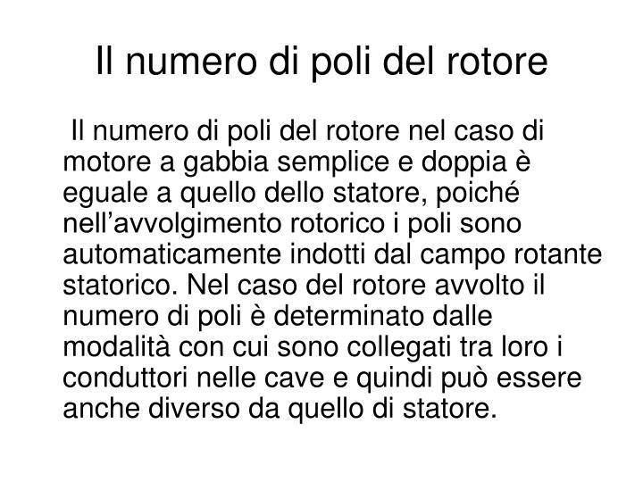 Il numero di poli del rotore