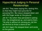 hypocritical judging in personal relationships2