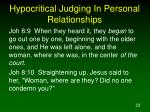 hypocritical judging in personal relationships3