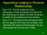 hypocritical judging in personal relationships6