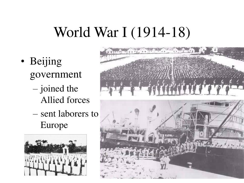 World War I (1914-18)