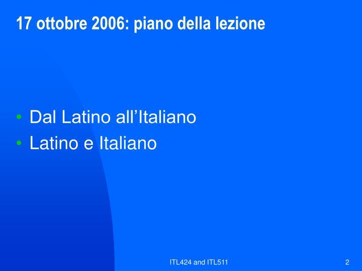 17 ottobre 2006: piano della lezione