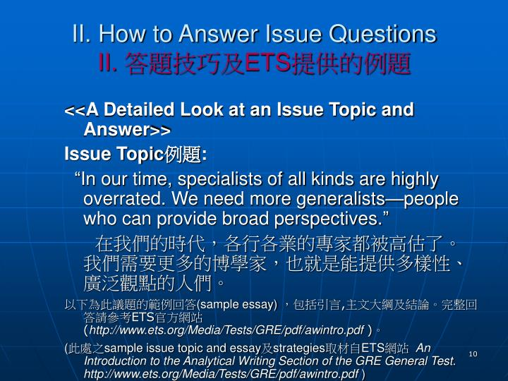 II. How to Answer Issue Questions