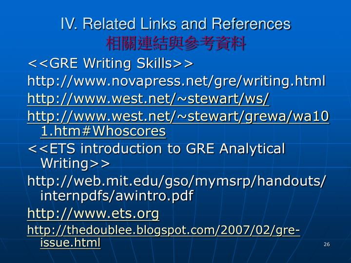 IV. Related Links and References
