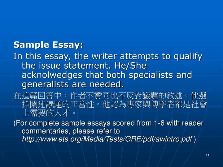 Sample Essay: