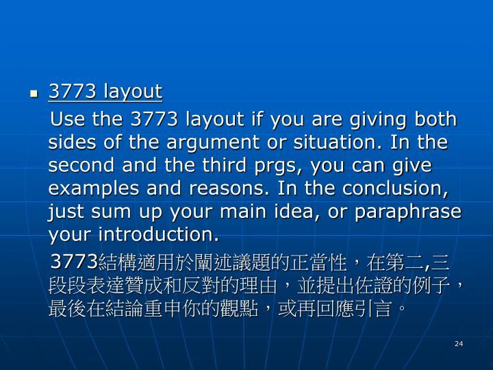 3773 layout