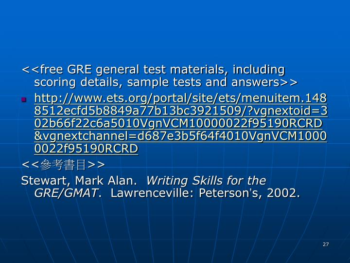 <<free GRE general test materials, including scoring details, sample tests and answers>>