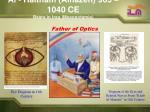 al haitham alhazen 965 1040 ce basra in iraq mesopotamia