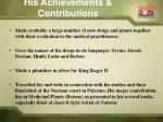 his achievements contributions12