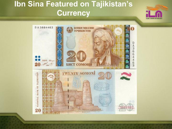 Ibn Sina Featured on Tajikistan's Currency