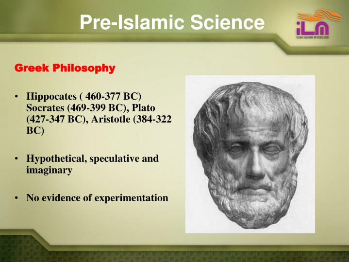 Pre-Islamic Science