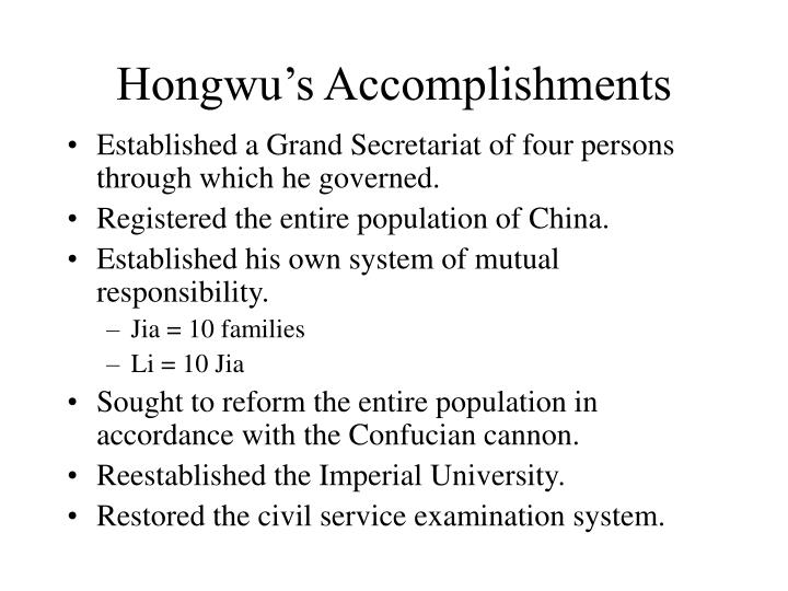 Hongwu's Accomplishments