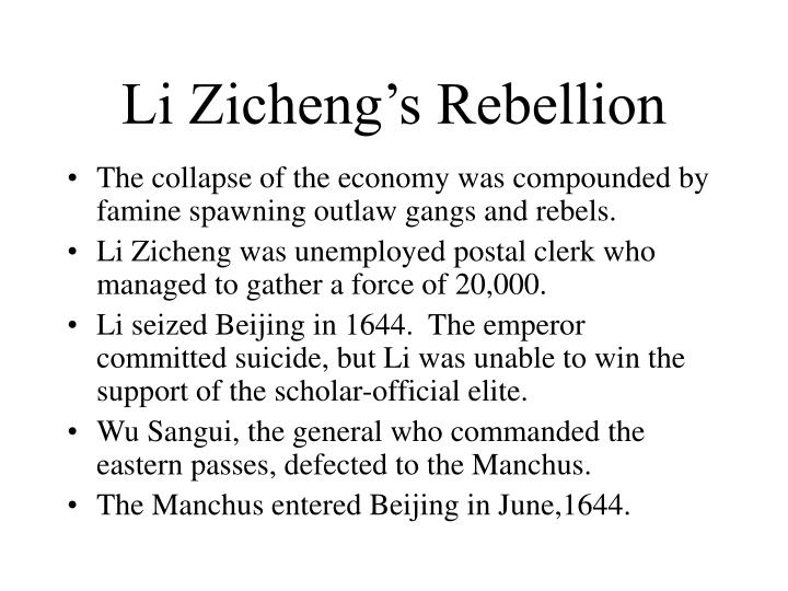Li Zicheng's Rebellion