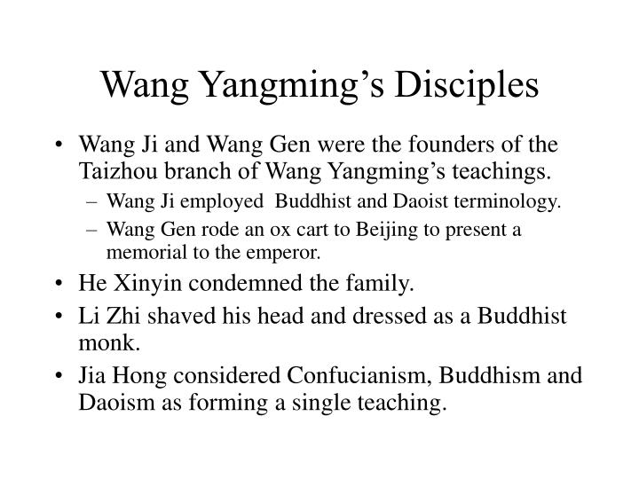 Wang Yangming's Disciples
