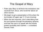 the gospel of mary2
