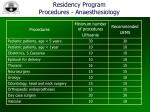 residency program procedures anaesthesiology1