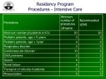 residency program procedures intensive care