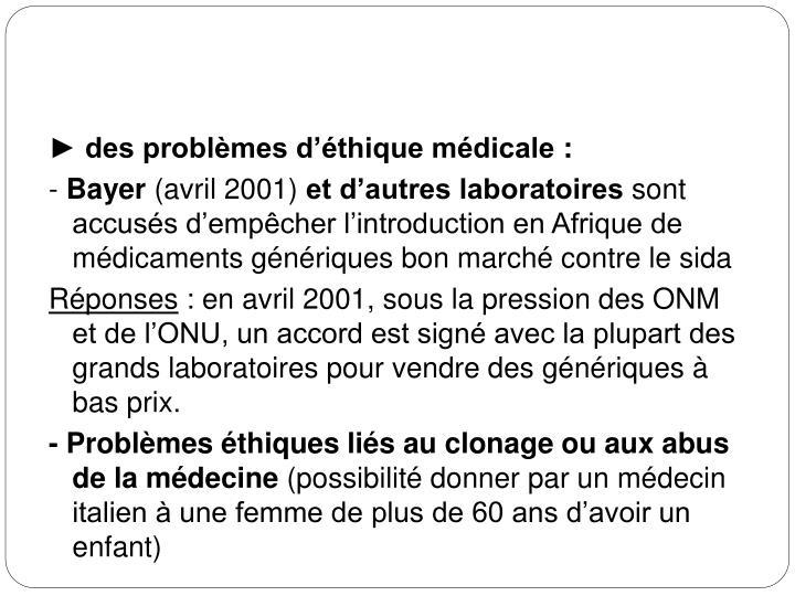 ► des problèmes d'éthique médicale: