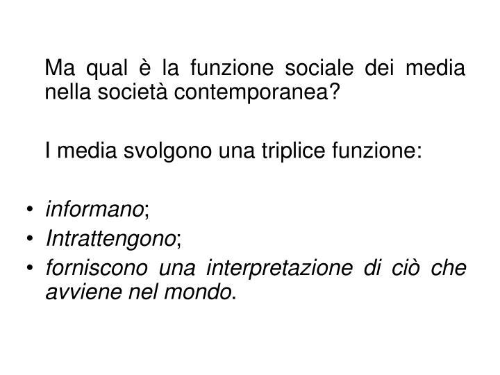 Ma qual è la funzione sociale dei media nella società contemporanea?