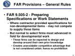 far provisions general rules1