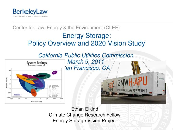 Energy storage policy overview and 2020 vision study