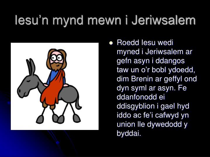 Iesu'n mynd mewn i Jeriwsalem