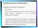 clasificaci n de los principios