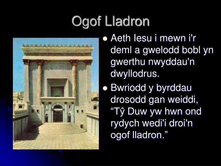 Ogof Lladron
