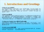 1 introductions and greetings3