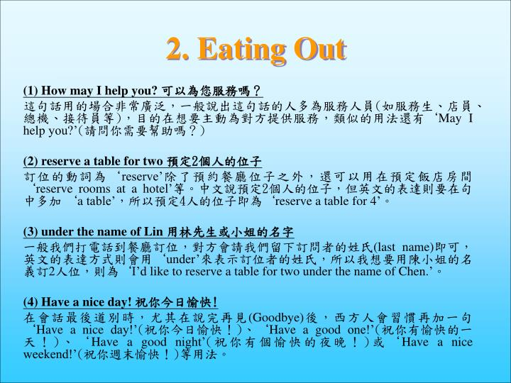 2. Eating Out