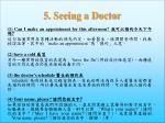 5 seeing a doctor1