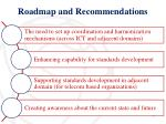 roadmap and recommendations