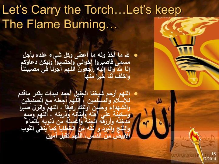 Let's Carry the Torch…Let's keep The Flame Burning…