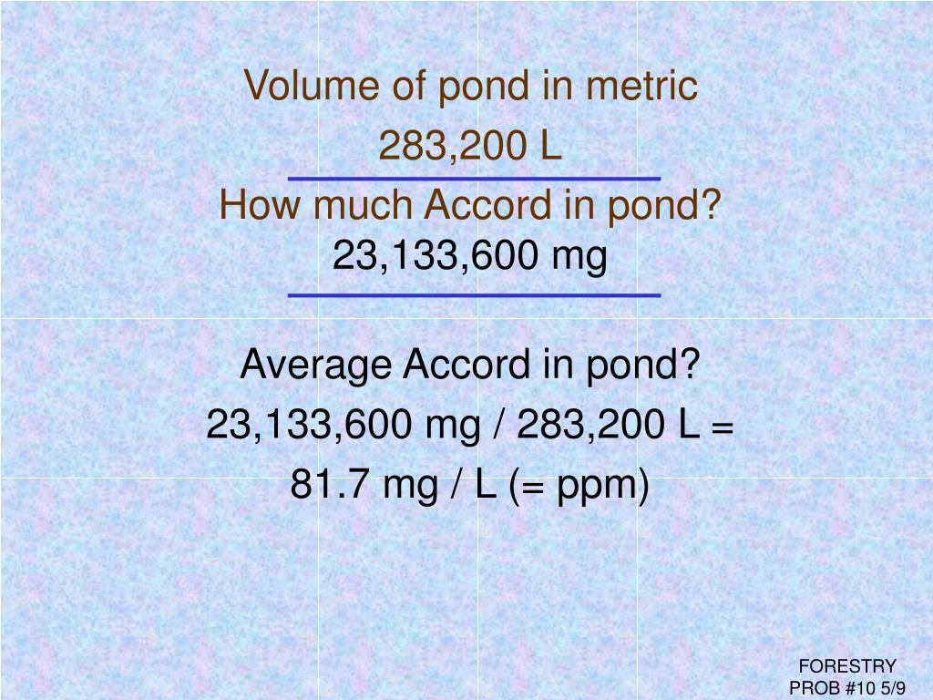 Volume of pond in metric