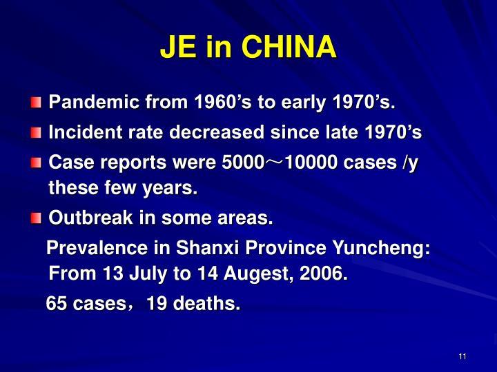 JE in CHINA
