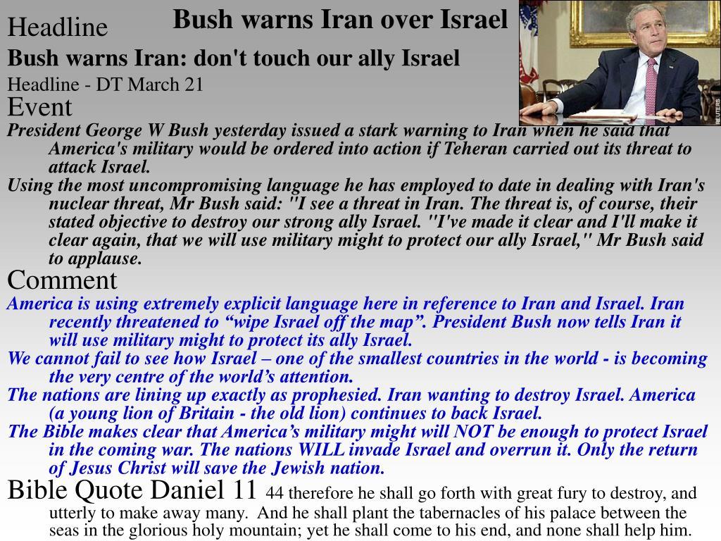 Bush warns Iran over Israel