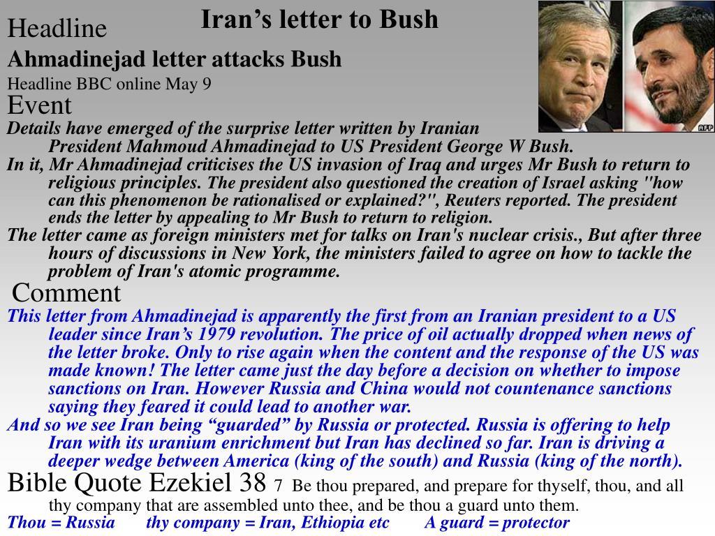 Iran's letter to Bush