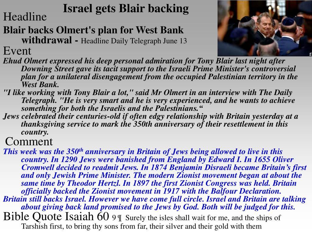 Israel gets Blair backing