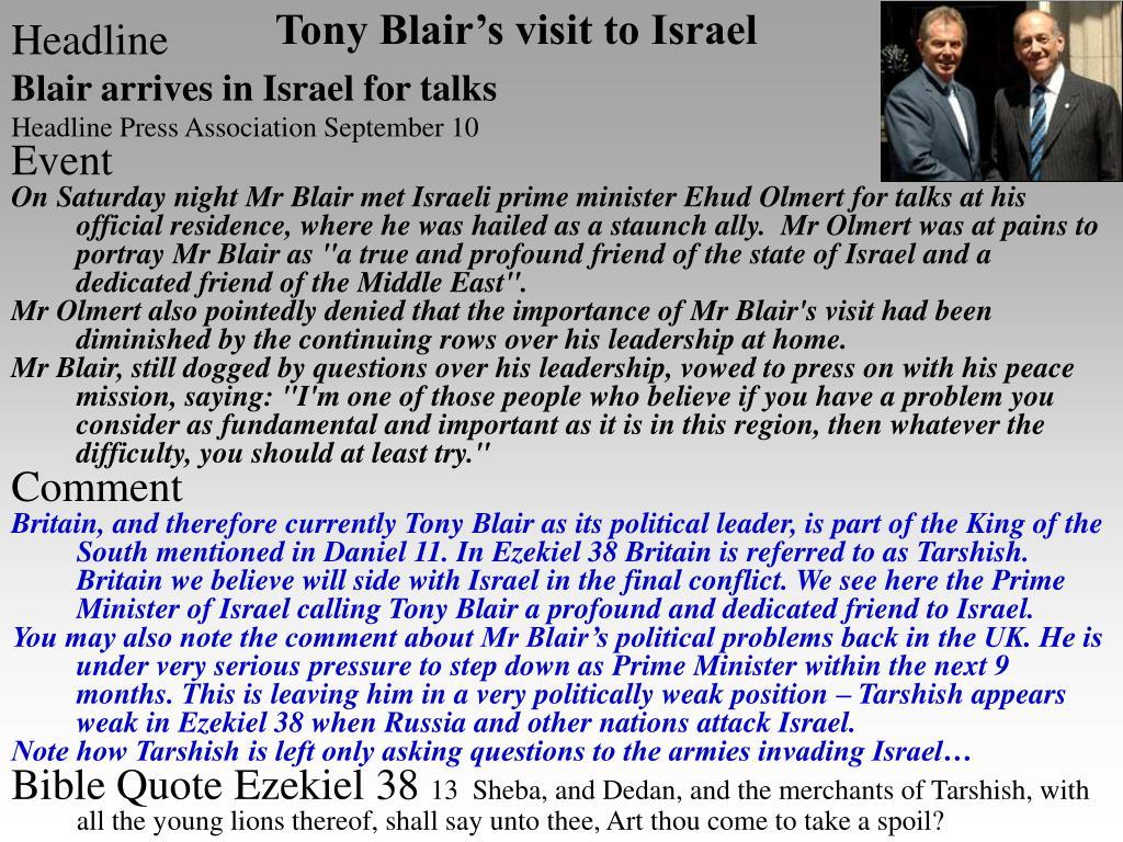 Tony Blair's visit to Israel