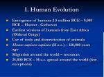 i human evolution