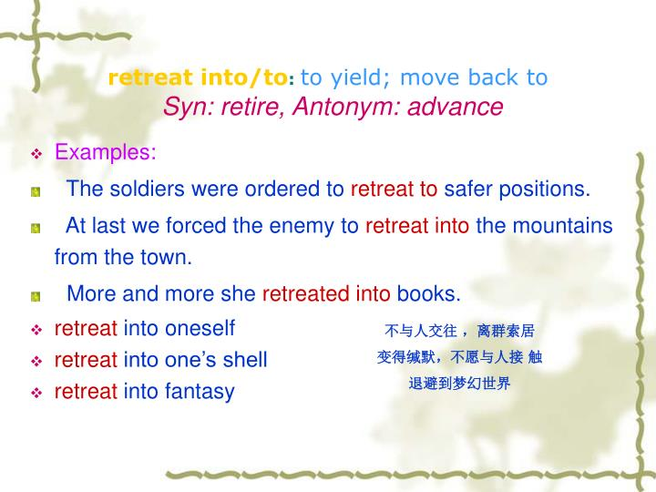 retreat into/to