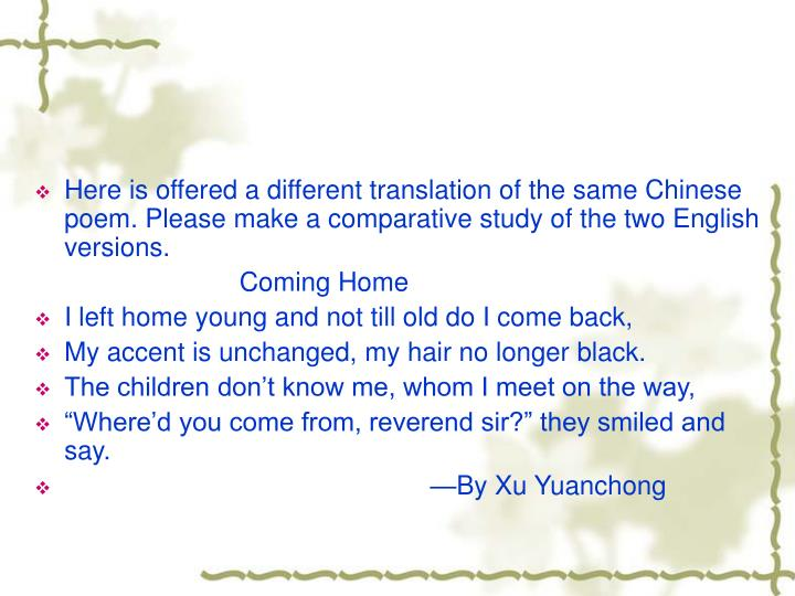 Here is offered a different translation of the same Chinese poem. Please make a comparative study of the two English versions.
