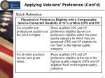 applying veterans preference cont d1